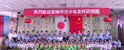 MJO42p-0000