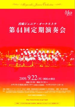 MJO44-P001-01