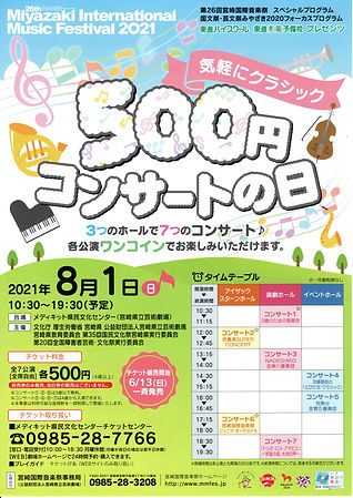 MJO.P-1.jp01.jpg