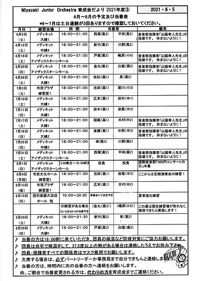 MJO.SC-5.jp01 2.jpg