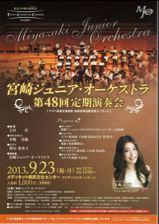 MJO48001-01