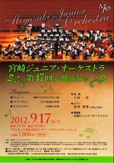 MJO47-01