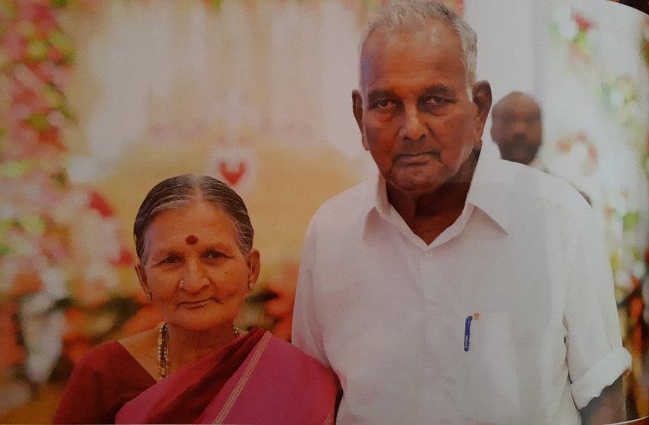 Shankaraiah