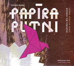 CD_08_-_Papira_putni.jpg