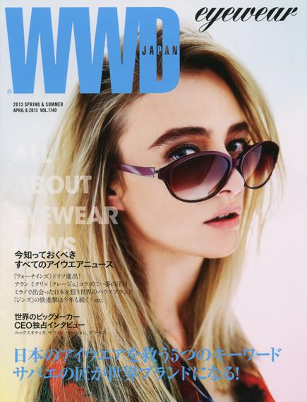 WWD Japan