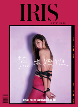 Iris Covet Book NOBUYOSHI ARAKI