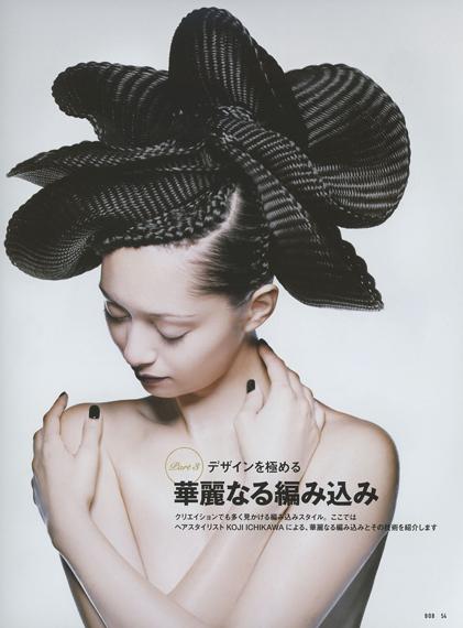 Bob Magazine