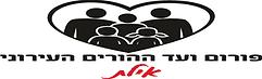Eilat Parent Logo.png