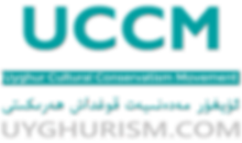 UCCM LOGO small.png