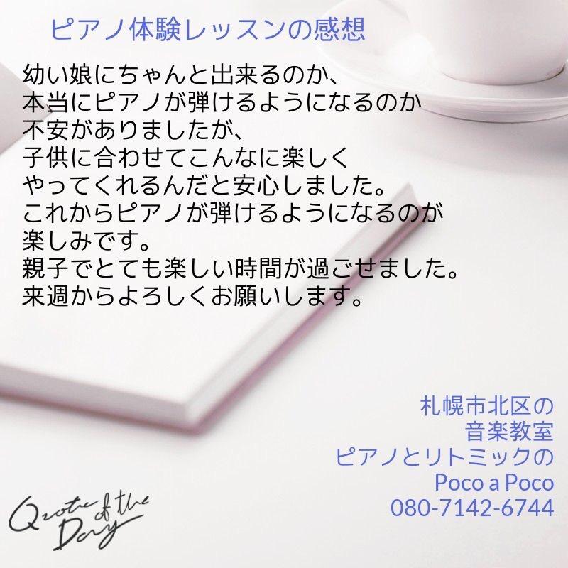 IMG_2199
