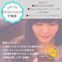 UNADJUSTEDNONRAW_thumb_15f9.jpg