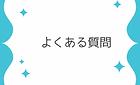 C7406984-A096-4F90-9DDD-654174C4B19C.png