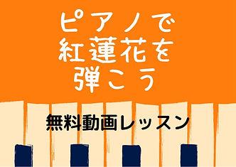 UNADJUSTEDNONRAW_thumb_11b7.jpg