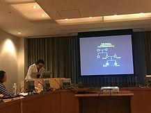 Prof Kaoru Fujinami.JPG