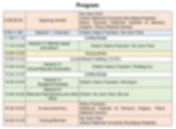 Program_1st_20191010.PNG
