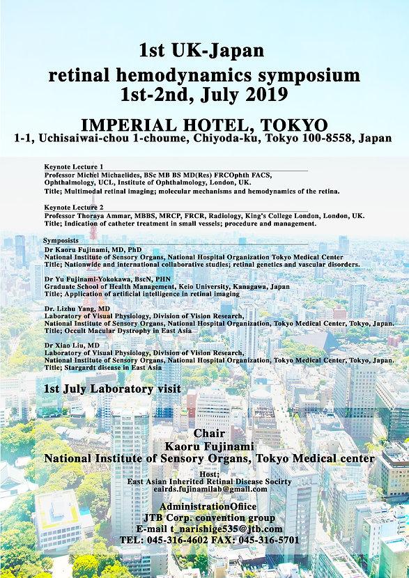 1st UK-Japan retinal hemodynamics sympos