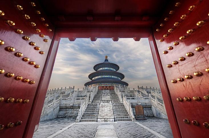 TR - China Удивительный храм неба в Пеки