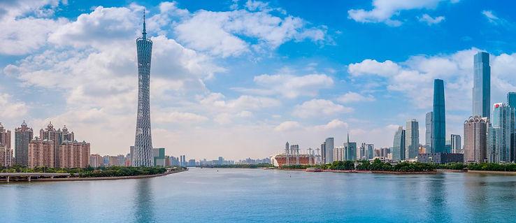 Гуанчжоу 3.jpg