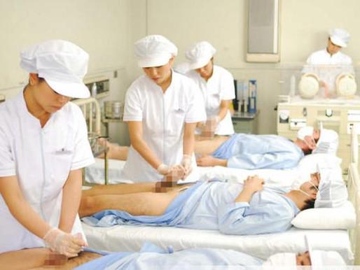 Японские рукодельницы