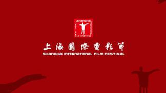 MEMÓRIA VIVA EXIBIRÁ DOIS FILMES NO MAIOR FESTIVAL DA CHINA!