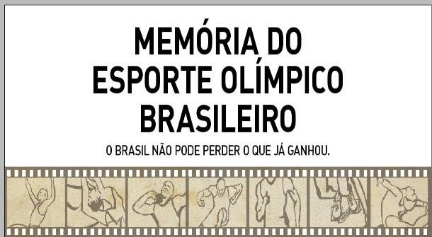 Memoria-Esporte-Olimpico-Brasileiro.jpg