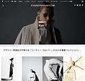 KoH T_media_Fashionsnap_21ss.jpg