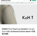 KoH T_media_ZOZO FASHION TECH NEWS_HFW20