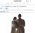 KoH T_media_FASHION PRESS_21ss.png