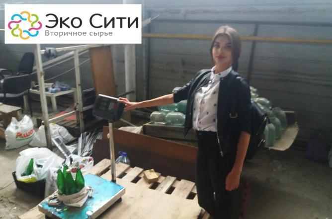 ponomareva_lidiya-ekositi_0-1_1_0_0_0_0_0_0_0