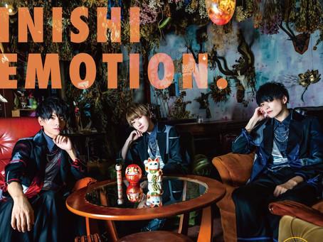 11/13発売、2nd ALBUM「いにしエモーション」ジャケット写真公開!