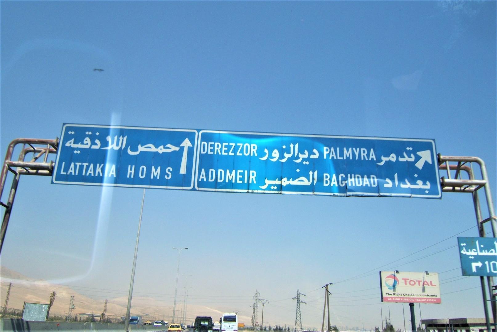 Damascus Sept 2009