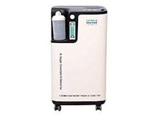 oxygen concentrator.jpeg