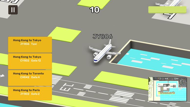 Mini Airport UI