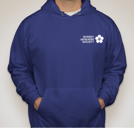 Surrey Japanese Society Committee Member Hoodie Design - Front 3