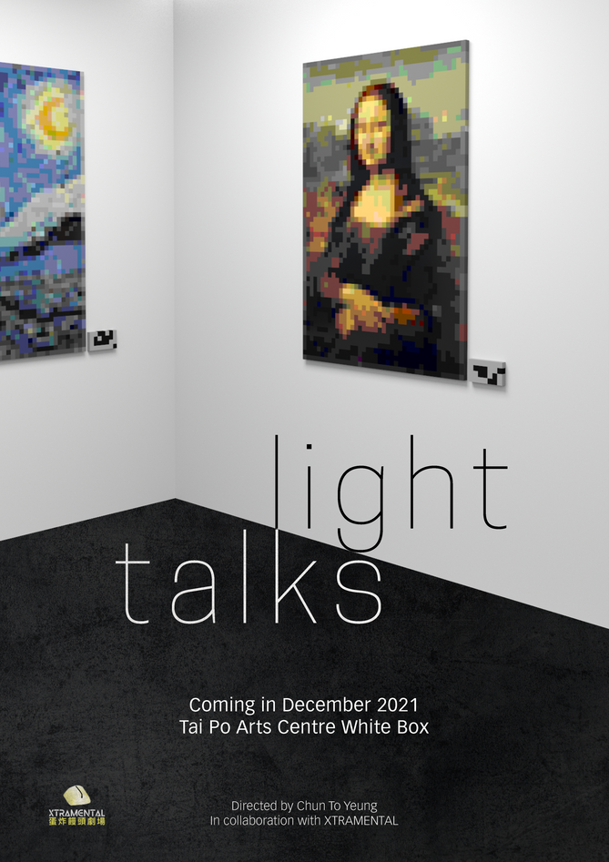 Light Talks Poster (Front)