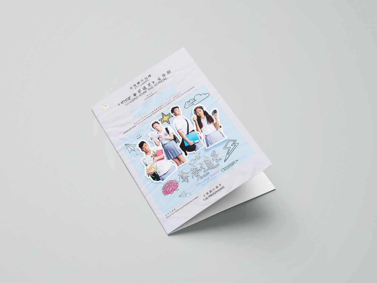 Chasing Stars Programme Book Cover Mockup