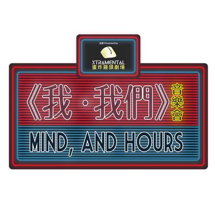 Mind and hours logo