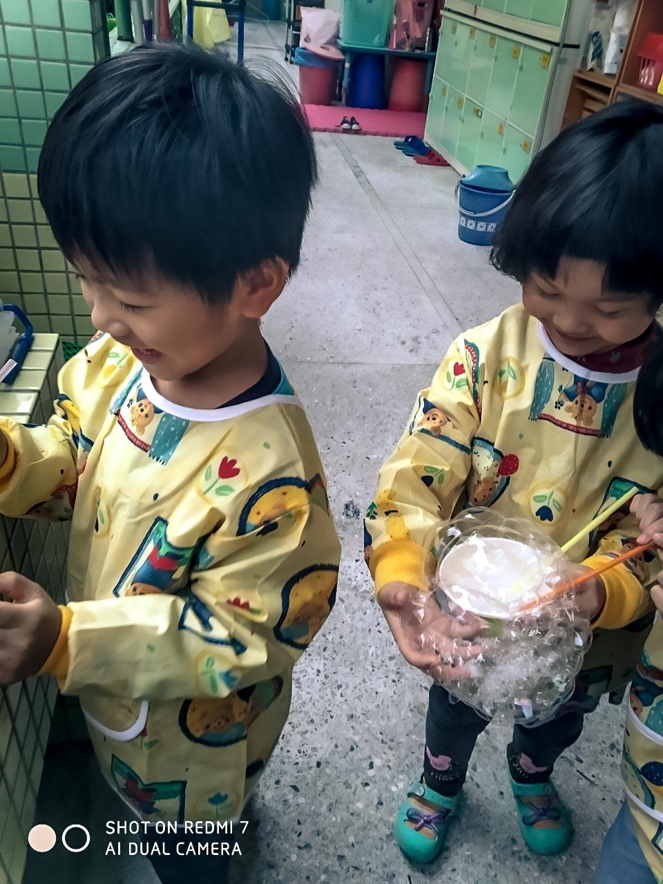李岱佑_來做泡泡冰淇淋