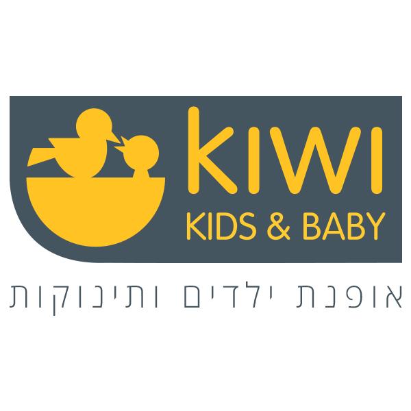 Kiwi Kids & Baby