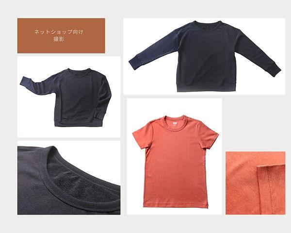 シンプル ファッション 写真コラージュ (1).jpg
