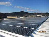 太陽電池モジュールを設置しました(岐阜県各務ヶ原市)