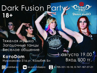 ♫ DARK FUSION PARTY in KOTODOM ♫