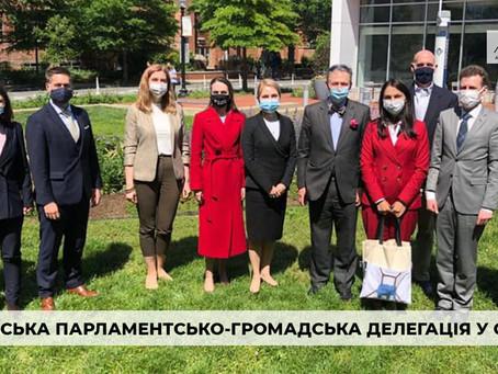 Українська громадська делегація обговорила важливі питання у США
