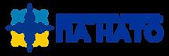 Лого НАТО.png