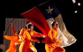 Pinochet, la obra censurada en dictadura