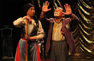 Cartelera Teatral Noviembre de 2017 Sala IPA de Valparaíso.