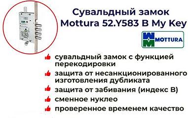 SUPERпредложение_cut-photo.ru (1)_cut-ph