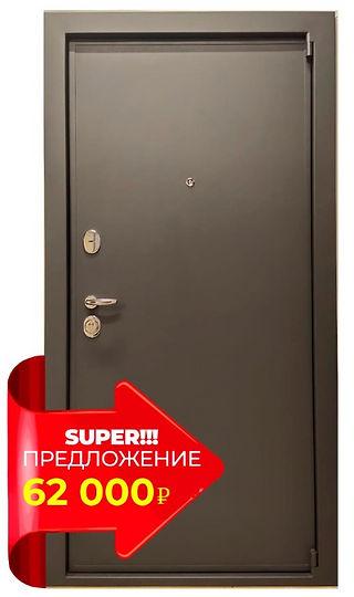 SUPERпредложение_cut-photo.ru (2)_cut-ph
