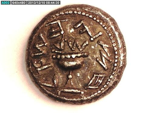 Israel Jewish Judean Biblical Half Shekel Coin
