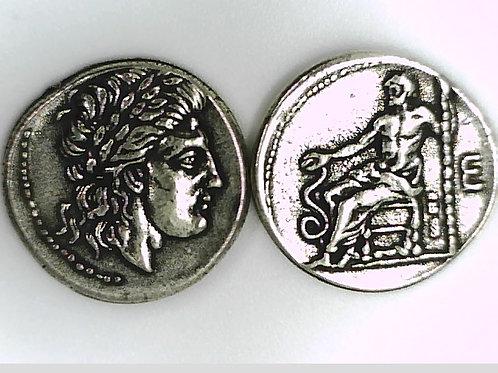Greece Peloponnesos Argolis Epidauros. Asklepios